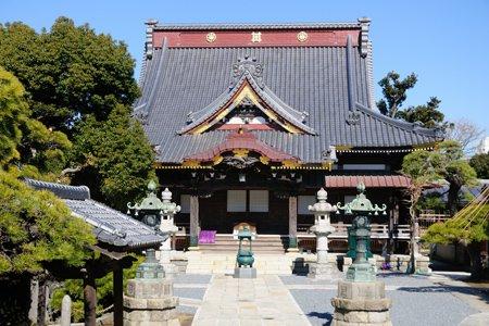 原木山 妙行寺