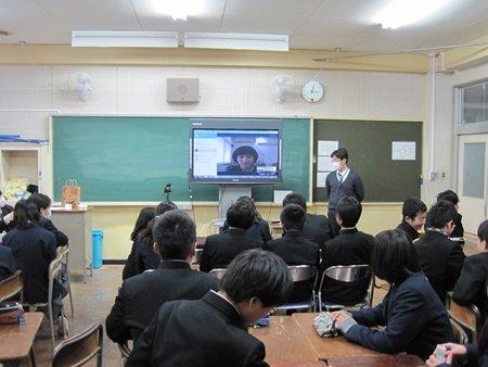 和泉市立光明台中学校 スカイプ授業