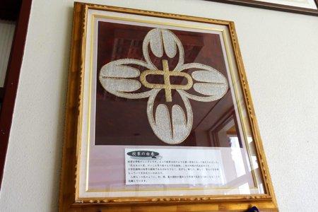 貫井中学校校章写真