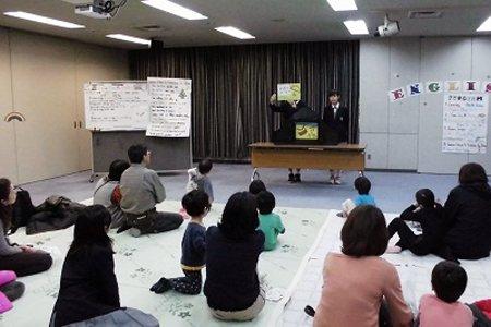 練馬区立貫井中学校 英語読み聞かせボランティア