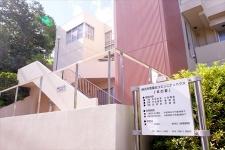 青葉台コミュニティハウス 本の家 鈴木裕子さん