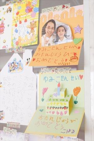 みたけ台幼稚園 木下泰さん インタビュー