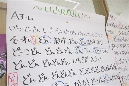 角栄幼稚園1