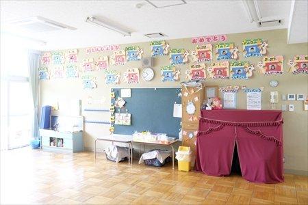 角栄幼稚園4