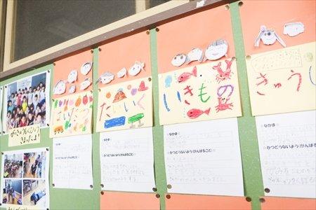 練馬区立田柄第二小学校12