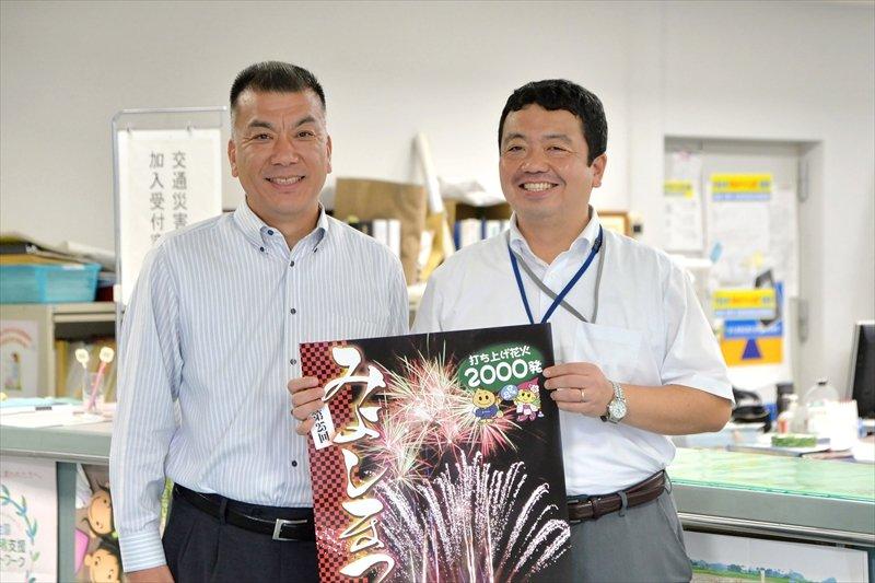 三芳町商工会 会長 山田政弘さん(左)と三芳町自治安心課 副課長 小川智東さん(右)