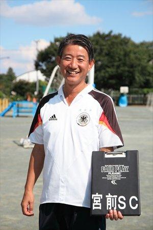 宮前サッカークラブ 田中和彦さん