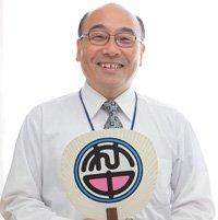 若林豊校長先生