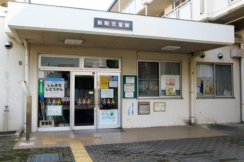 近隣の児童館にも「子育て広場」が。