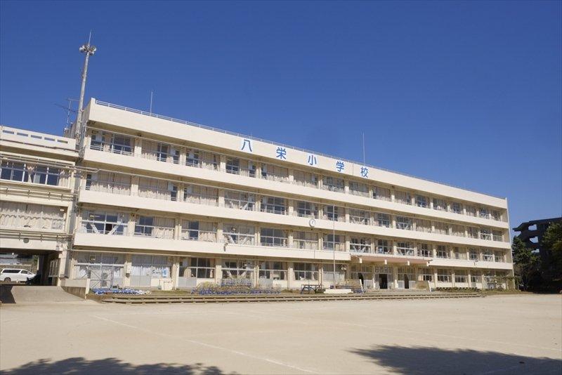 船橋市立八栄小学校 校舎