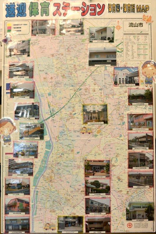 保育園・保育所マップ