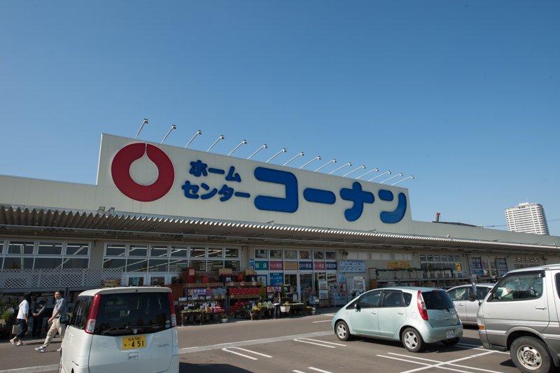 2013(平成25)年6月に開業した「ホームセンターコーナン あすと長町店」