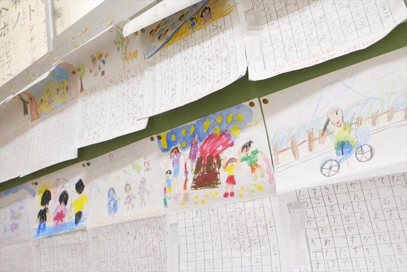 子供たちが描いた絵日記