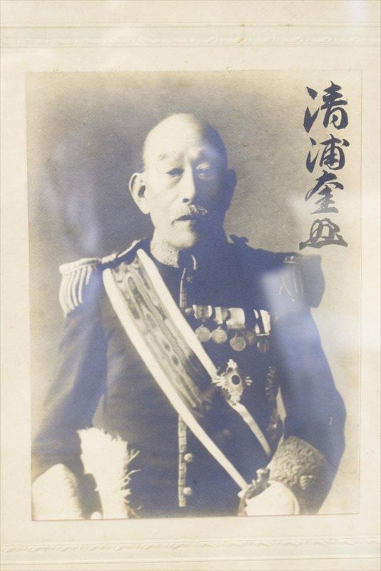 初代校長先生 23代内閣総理大臣 清浦奎吾