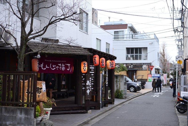 戸塚宿ほのぼの商和会