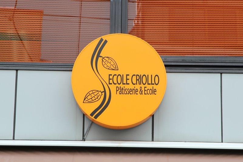 閑静な住宅街に或る「エコール・クリオロ