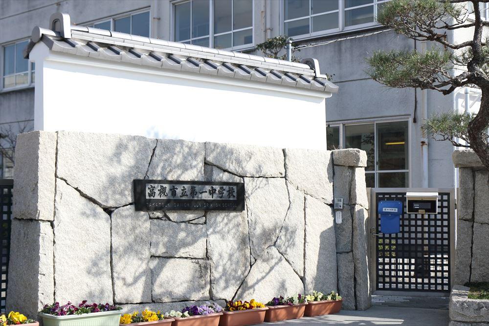 学校の校門