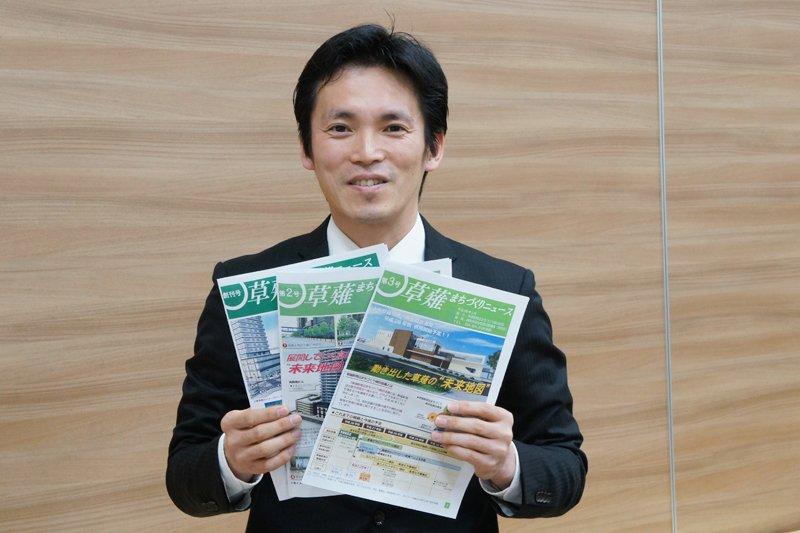草薙商店会会長の山本洋平さん