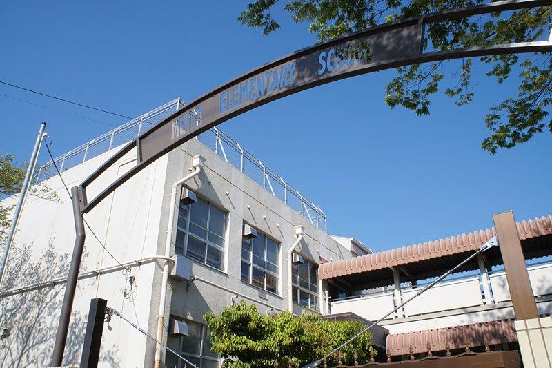 名古屋市立名東小学校