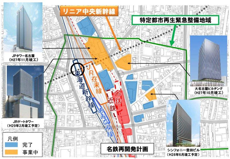 「名古屋」駅周辺の開発マップ