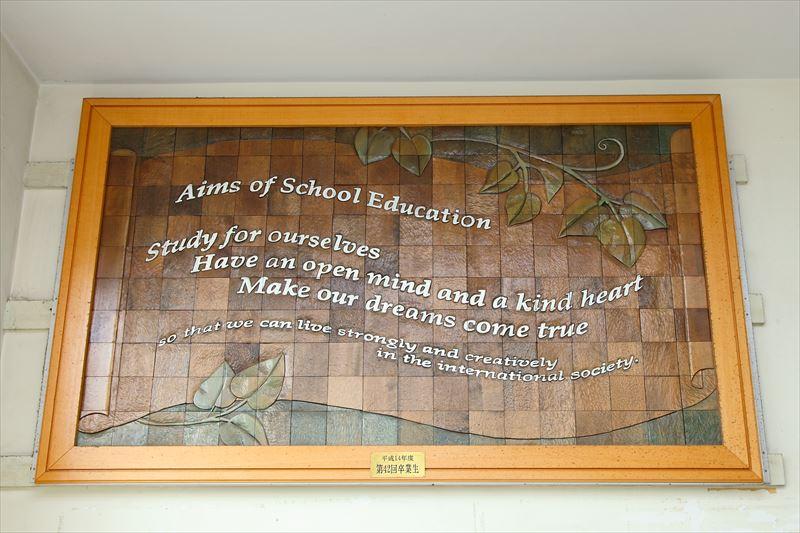 校内の展示物