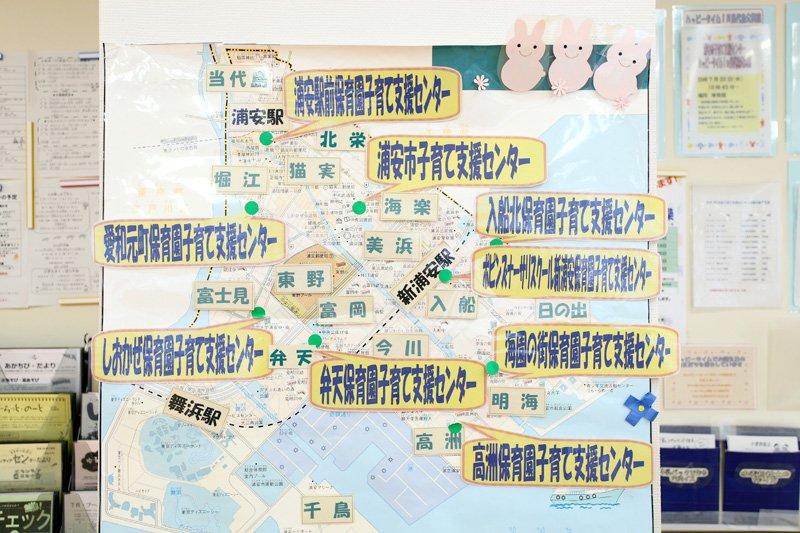 市内にある支援施設の案内MAP