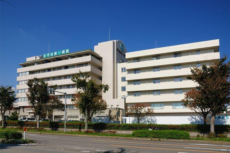 総合守谷第一病院