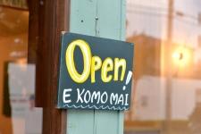 地域に根ざし必要とされるカフェを目指す/Holo Holo Cafe(ホロホロカフェ) オーナー 飯田さん