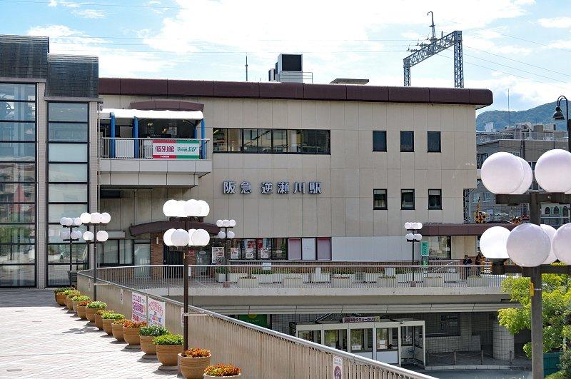 「FM宝塚」は阪急逆瀬川駅にほど近い