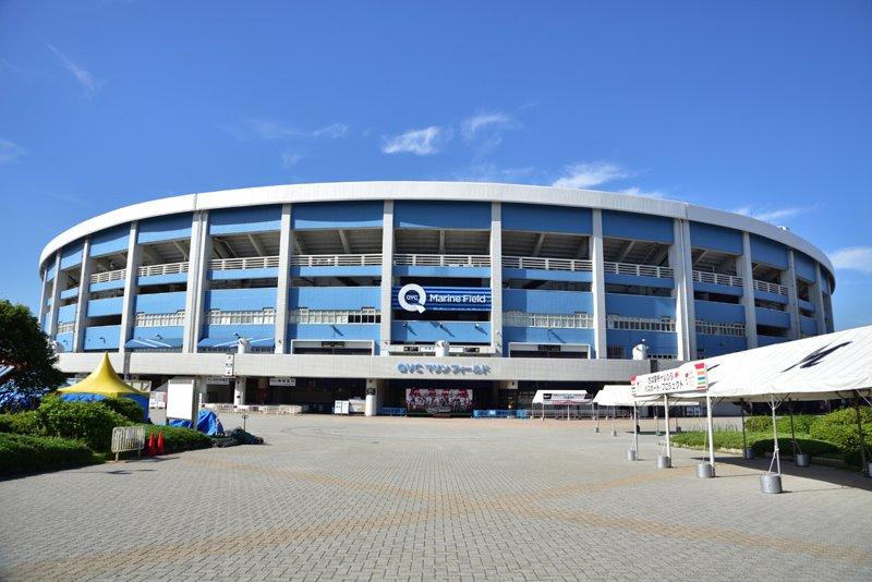「QVCマリンフィールド」(2016年12月より「ZOZOマリンスタジアム」に名称変更)