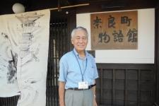 古都・奈良の貴重な風情を残す/「奈良まちづくりセンター」理事長 二十軒 起夫さん