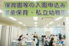 一人ひとりに親身なサポートが嬉しい「佐倉市子育て支援課」の子育てサービス