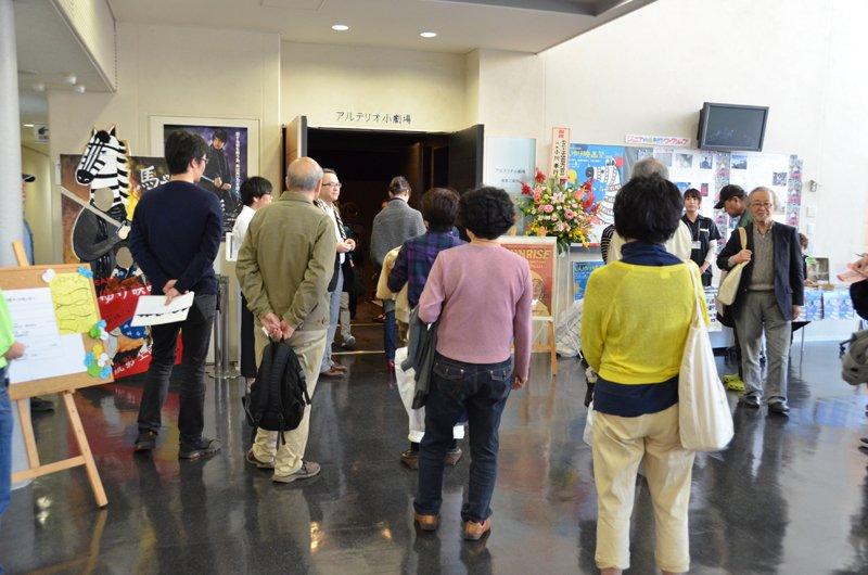 「川崎市アートセンター」には毎年たくさんの来場客が訪れる