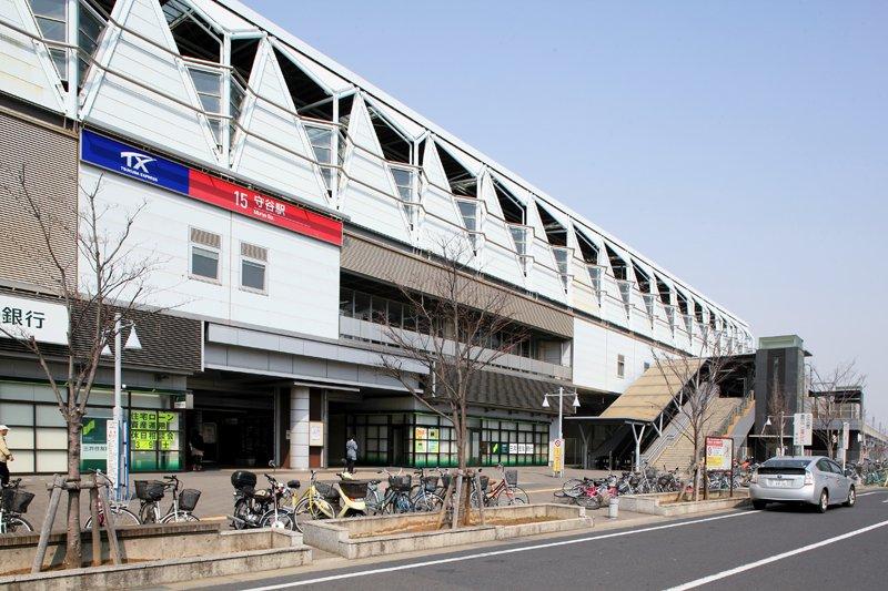 「守谷」駅