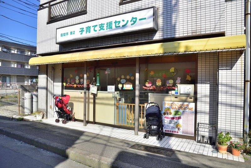 「小田急相模原」駅近くにあり利用しやすい