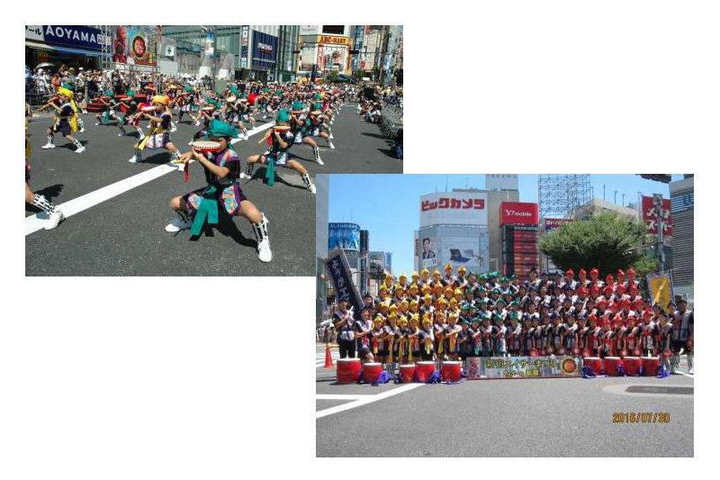 「新宿エイサー祭り」の様子