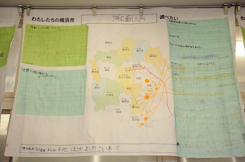 学校のある横浜市についても学ぶ