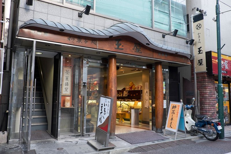 207180_oosumi-tamaya006