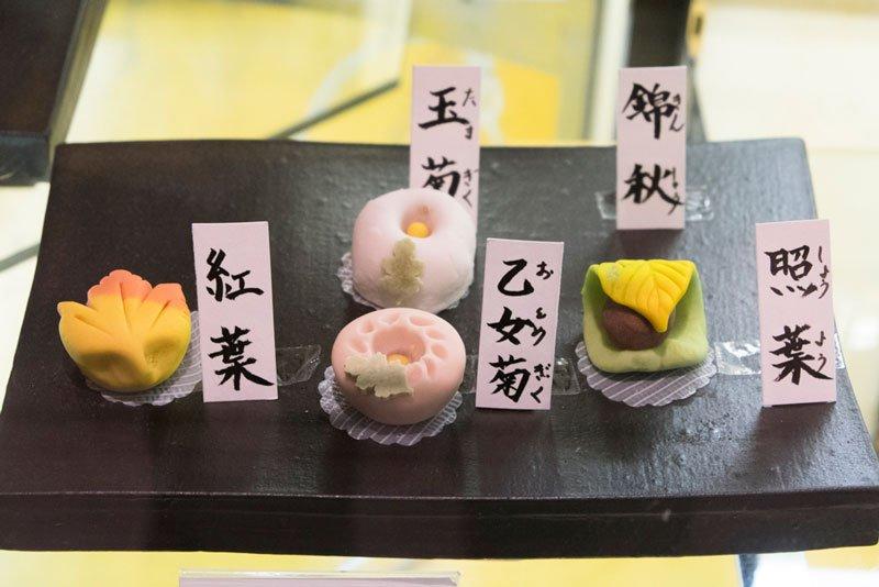 季節の生菓子