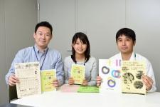 武蔵野市の「今」と「未来」の子育てを支える/武蔵野市子ども家庭部子ども政策課