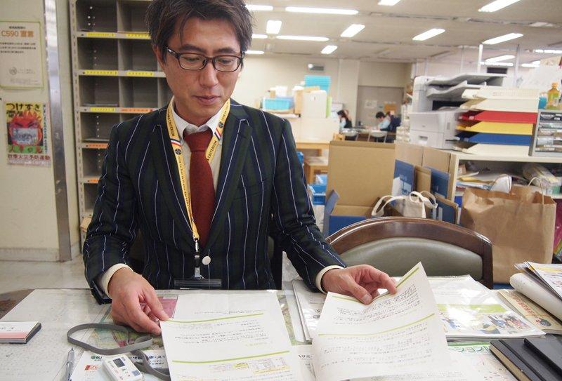 浦和美園の未来を語ってくださった有山さん