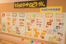 副都心化が進む地域の子育て支援拠点「長町児童館」