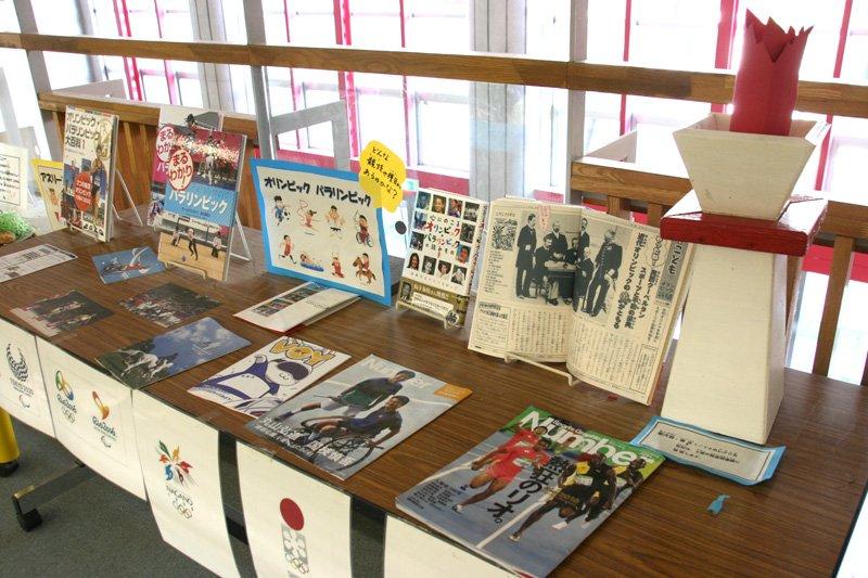 オリンピック・パラリンピック教育