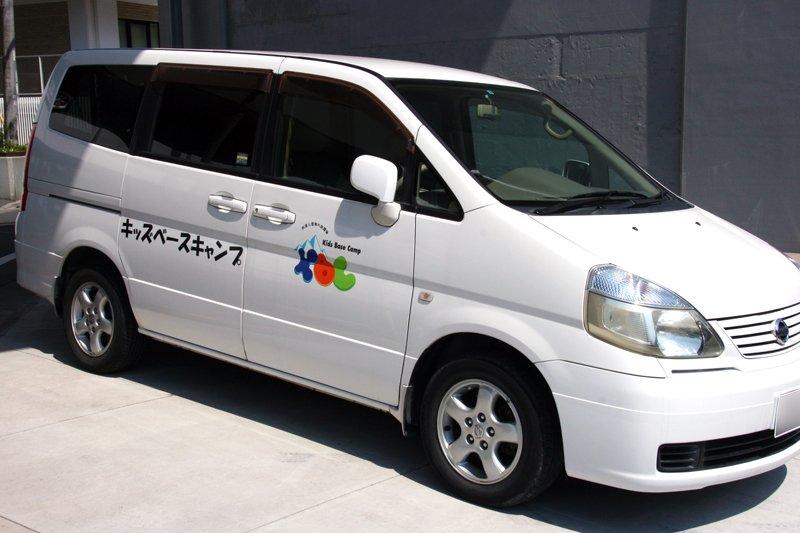 送迎用の専用車