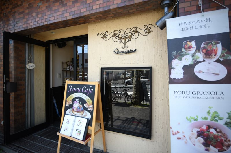 愛着のある早稲田の街の一角にオープン