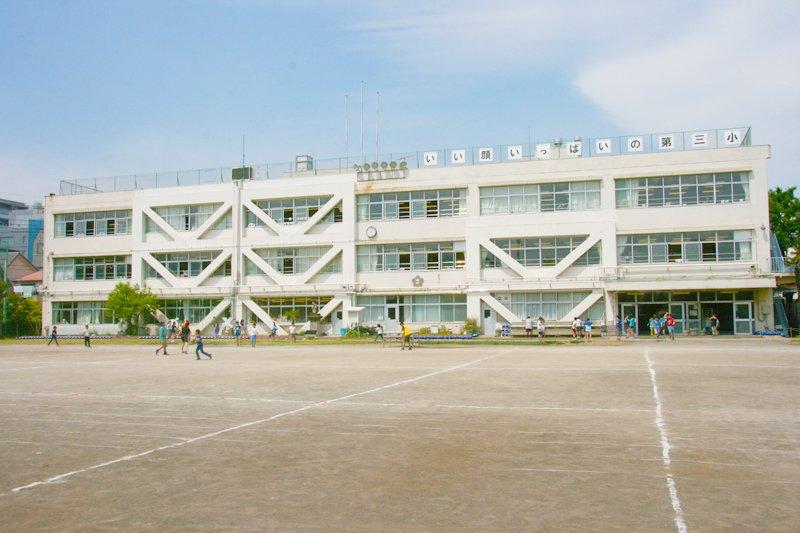 「立川市立第三小学校」校舎外観