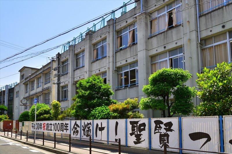 大阪市立聖賢小学校