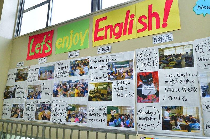 子どもたちも興味を持って英語を学ぶ