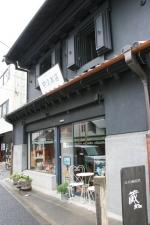 歴史香る街並みにゆったりと時を刻む/蔵カフェ オーナー 石塚 栄子さん