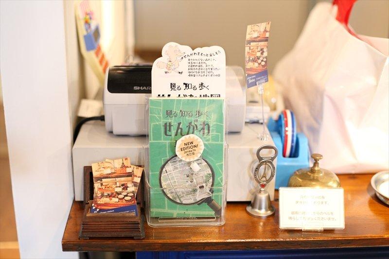 「せんがわ地図」は主に仙川駅周辺の店舗で取り扱う